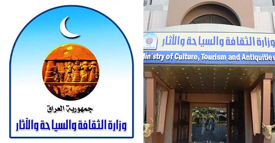 عاجل : اسماء تعيينات وزارة الثقافة 2020  من حملة البكالوريوس فما دون Ae_aaa10