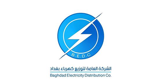 اسماء المقبولين في تعيينات كهرباء بغداد 2020  Ae_aaa24