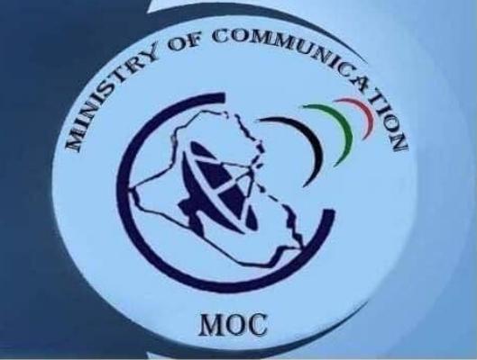 اسماء المقبولين في تعيينات وزارة الاتصالات 2020 الادارة والاقتصاد Ae_ooo13