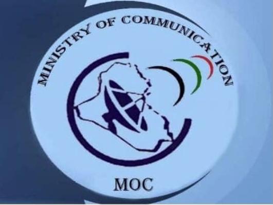 اسماء تعيينات وزارة الاتصالات 2020 الادارة والاقتصاد مع القانون Ae_ooo14