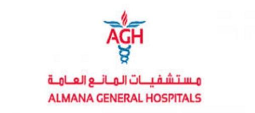 وظائف متعددة في مستشفيات المانع العامة للرجال والنساء بالشرقية Agh10