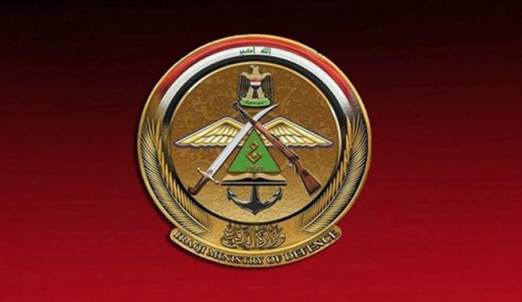 قائمة اسماء المقبولين في تعيينات وزارة الدفاع العراقية 2020 الشهادات العليا Aiao_a10