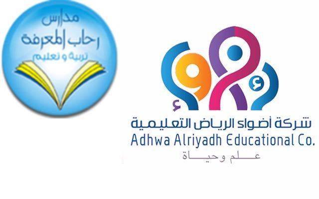 وظائف تعليمية و إدارية للرجال و النساء Aiooa10