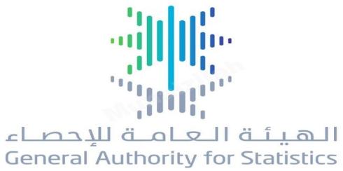 الهيئة العامة للإحصاء: وظائف تقنية شاغرة  Al2i7s12