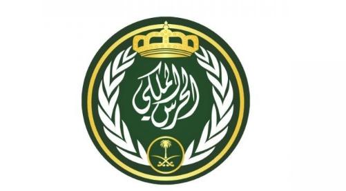 رئاسة الحرس الملكي: الإعلان عن تدريب منتهي بالتوظيف Al7ara10