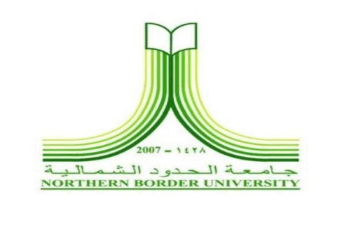 الإعلان عن 37 برنامج تدريبي مجاني لكافة أفراد المجتمع في جامعة الحدود الشمالية Al7odo12