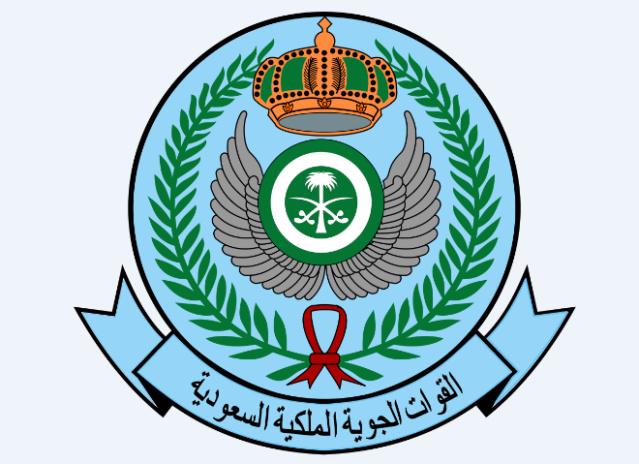 القوات الجوية الملكية السعودية: وظائف إدارية شاغرة Al9owa10