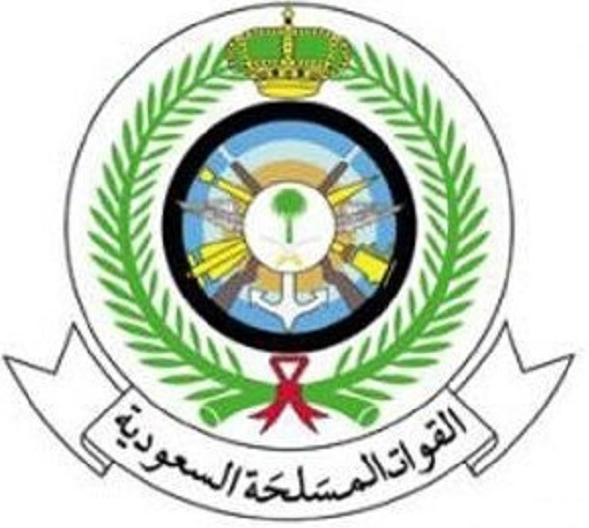 وظائف متعددة للنساء والرجال في الخدمات الطبية في القوات المسلحة Al9owa20