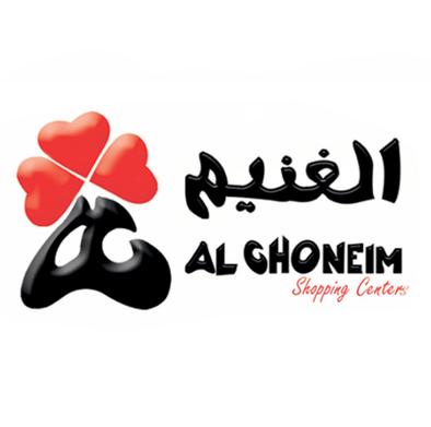 وظائف إدارية شاغرة للرجال والنساء في شركة أسواق الغنيم في ابها Al_gho10