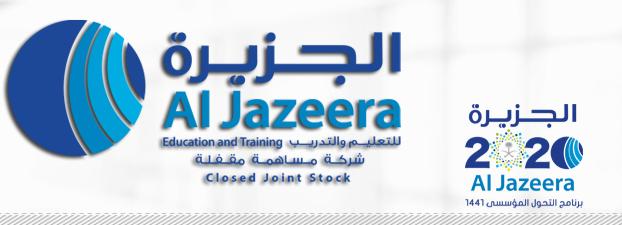 وظائف بتخصصات ادارية وتدريبية في أكاديمية الجزيرة للتعليم والتدريب بالرياض Al_jaz12