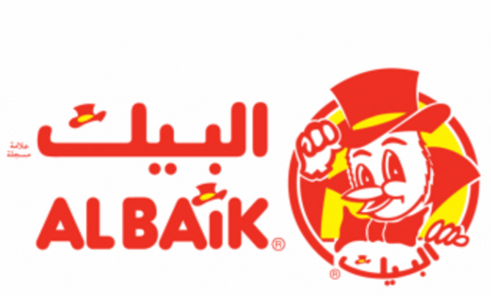 وظائف شاغرة في شركة المأكولات السريعة البيك Albaik10