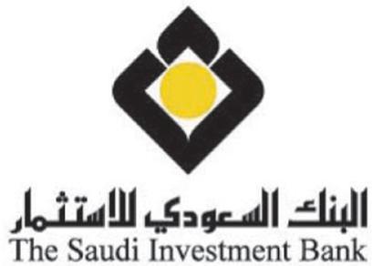 وظائف نسائية ورجالية شاغرة في البنك السعودي للاستثمار Albank17