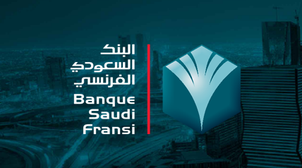 الإعلان عن بدء التسجيل في برنامج البنك الفرنسي للأمن السيبراني Albank20