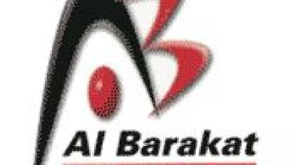 مجموعة البركات المحدودة: وظائف شاغرة بتخصصات ادارية وصحية Albara11