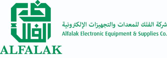 شركة الفلك للمعدات والتجهيزات الإلكترونية: وظائف إدارية شاغرة  Alfala10