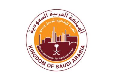 برنامج الخدمات الطبية بالهيئة الملكية: وظائف إدارية شاغرة Alhay237