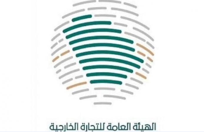 وظائف ادارية وتقنية للرجال والنساء في الهيئة العامة للتجارة الخارجية Alhay282