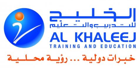 وظائف براتب 14،000 ريال باختصاصات إدارية للنساء والرجال في شركة الخليج للتدريب  Alkhal16