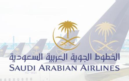 وظائف تقنية وفنية في شركة الخطوط الجوية السعودية في جدة Alkhot25