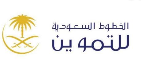 وظائف ادارية شاغرة في شركة الخطوط السعودية للتموين في جدة والرياض Alkhot26