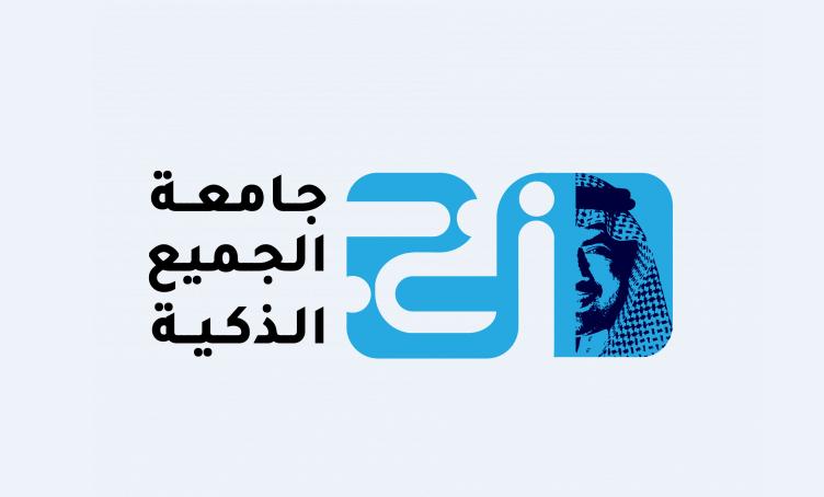 وظائف ادارية شاغرة في جامعة الجميع الذكية لللغة العربية والعلوم الاجتماعية بالرياض All_un10