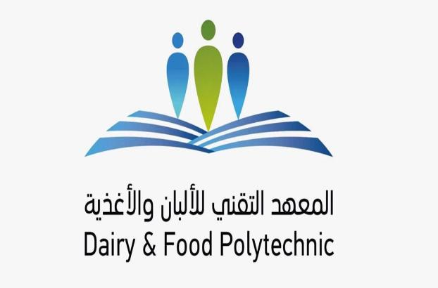 بالتوظيف - تدريب مبتدئ بالتوظيف براتب 6،000 في شركة فرسان الأغذية Alma3h19