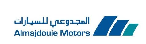 وظائف إدارية وفنية شاغرة في شركة المجدوعي للسيارات المحدودة  Almajd18