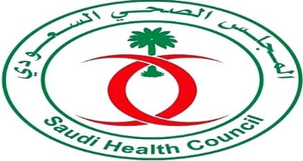 المجلس الصحي السعودي: وظائف باختصاصات إدارية وصحية شاغرة Almajl10