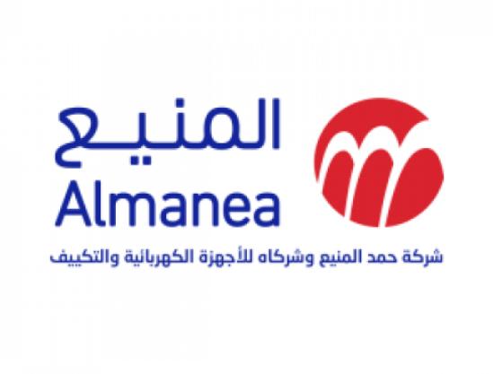 توظيف محاسبين رجال ونساء في شركة المنيع بالرياض Almane10