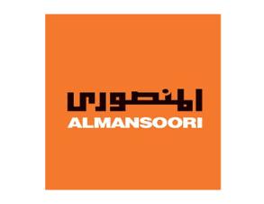 شركة المنصوري للخدمات البترولية وظيفة مساعدة إدارية نسائية  Almans10