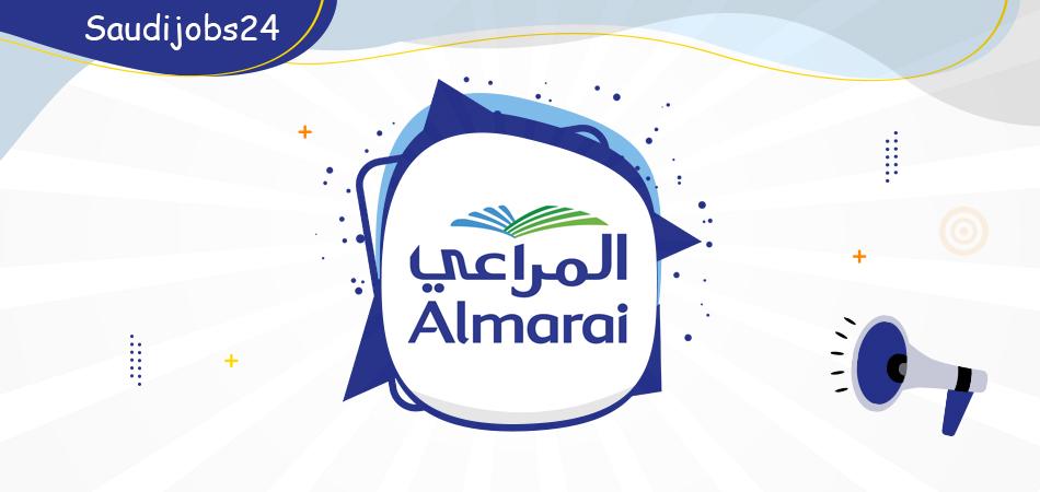 وظائف إدارية متعددة في شركة المراعي  Almara22