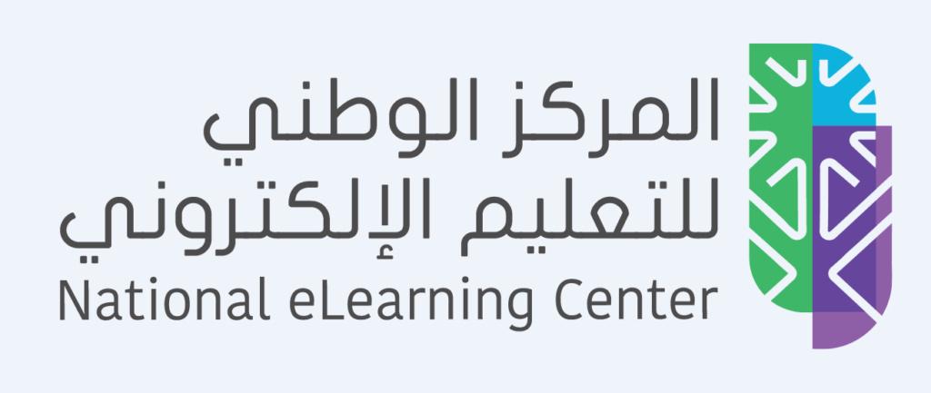 وظائف بالعديد من المجالات في المركز الوطني للتعليم الإلكتروني بالرياض Almark14
