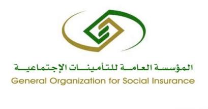 المؤسسة العامة للتأمينات: وظائف نسائية ورجالية شاغرة في عدة مدن Almo2a11