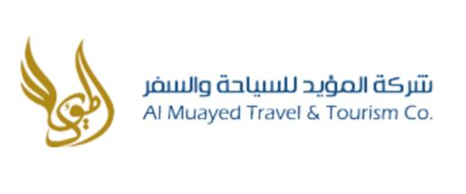 شركة المؤيد: وظائف نسائية ورجالية بعدة تخصصات في الرياض Almo2a13