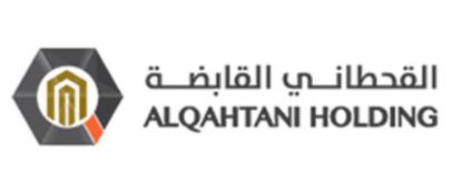 توظيف مسؤولين إدارة المشاريع للرجال والنساء في شركة القحطاني القابضة بالشرقية Alqaht10
