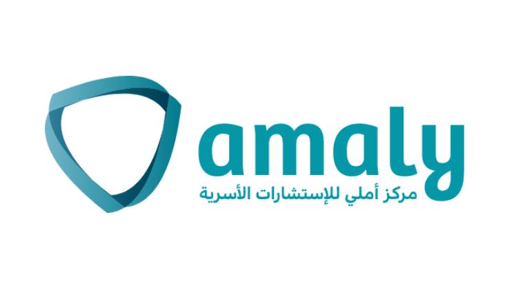 وظائف صحية شاغرة في مركز أملي للاستشارات الأسرية بالرياض Amaly10