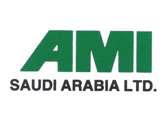 وظائف إدارية وصحية وفنية في شركة إيه إم آي العربية السعودية للعمل بمستشفيات الأمن المركزي  Ami11
