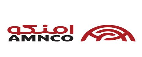 شركة امنكو: وظائف شاغرة لحراس ومشرفين أمن Amnco13