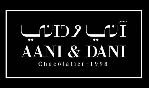 وظائف مُمثل مبيعات للرجال والنساء في شركة آني وداني التجارية بعدة مدن Ani_da11