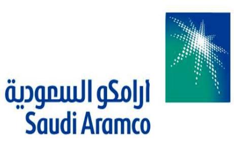 شركة أرامكو: الإعلان عن برنامج التدرج الوظيفي لخريجي المرحلة الثانوية Aramco12