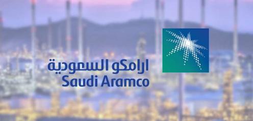 وظائف إدارية برواتب مجزية في شركة ارامكو السعودية  Aramco26