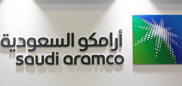 شركة أرامكو السعودية تعلن تاريخ بدا التسجيل في برنامج التدرج لخريجي وخريجات الكليات Aramco43