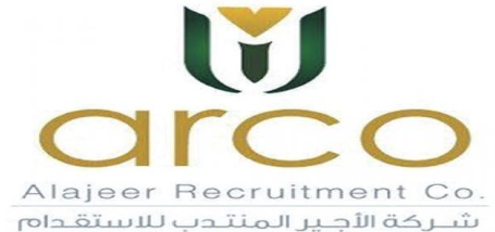 عسير - وظائف شاغرة بمسمى مشرف مبيعات في شركة اركو في خميس مشيط Arco11