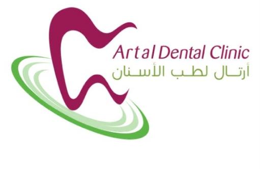 وظائف ادارية ومالية للنساء في عيادات أرتال لطب الأسنان بالخبر Artal_10