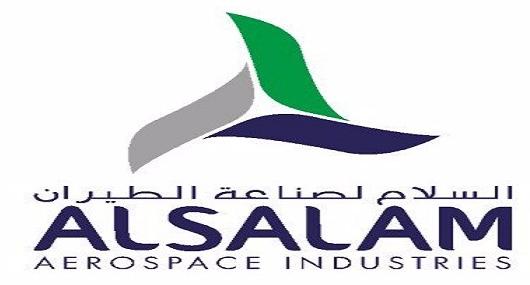 وظائف هامة في شركة السلام لصناعة الطيران بالخرج Asalam11