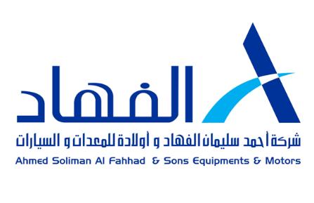 وظائف أمن وسلامة شاغرة في شركة احمد سليمان الفهاد واولاده براتب 4000 Asf10