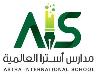 مدارس أسترا العالمية: وظائف تعليمية نسائية شاغرة  Astra10