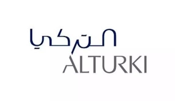 وظائف إدارية ومبيعات في شركة مجموعة التركي القابضة بالخبر Aturki16