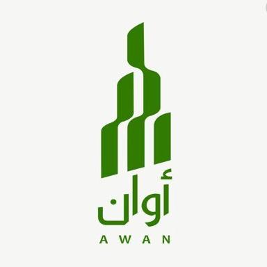 توظيف مساعد اداري في شركة أوان بالخبر Awan10