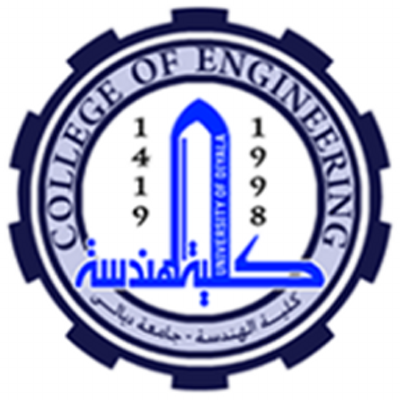 تحديد موعد مقابلة المتقدمين بصفة محاضر في كلية الهندسة في جامعة ديالى B10
